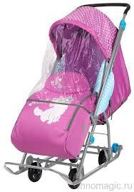 <b>Ника Disney</b> baby 1 Кошечка Мари Орхидея (DB1) <b>санки</b>-<b>коляска</b>