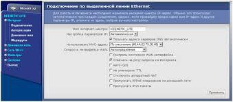 Настройка Wi-Fi роутера Zyxel Keenetic Lite - ДИВО