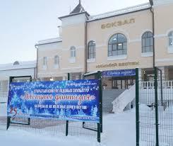 Победители конкурса ледовых скульптур «<b>Новогодняя фантазия</b>