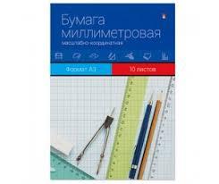 <b>Канцелярия Альт</b>: каталог, цены, продажа с доставкой по Москве ...