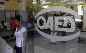 Γιατί απέτυχε η προσπάθεια για προσλήψεις εκπαιδευτικών μέσω ΟΑΕΔ Μόνο το Υπουργείο Παιδείας μπορεί να προσλαμβάνει εκπαιδευτικούς