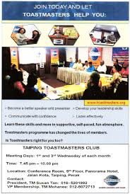 taiping toastmasters club toastmasters international club join our club