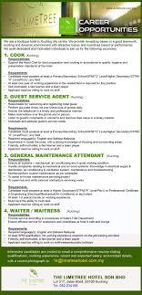 advertisement detail the limetree hotel sdn bhd 2912110833286