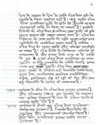 स्टेम सेल क्या हैं    the niche    stem cells hindi page