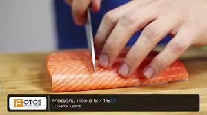 13 серьезных <b>японских кухонных</b> ножей. Обзор Kai Wasabi ...