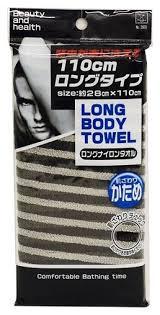 Купить <b>массажная мочалка для тела</b> long body towel 110см ...