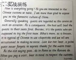 can you believe this essay is handwritten  shenhuifu the above is thought to be an example handed out to the pupils written by a topranking student from the past