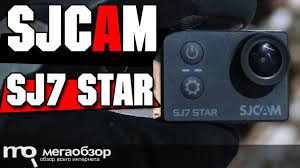 <b>SJCAM SJ7</b> Star обзор <b>экшн</b>-<b>камеры</b>. Настоящий 4К - YouTube