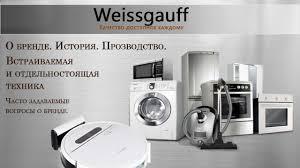 <b>Стиральная машина Weissgauff</b> WMD 4748 DC Inverter Steam ...