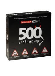 <b>Настольная игра</b> 500 злобных карт Версия 2.0 (<b>Cosmodrome</b> ...