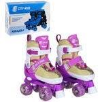 «<b>Роликовые коньки</b> (светятся колеса), розовый, размер 34-37 ...