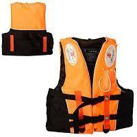 Детский <b>спасательный жилет</b> в Украине. Сравнить цены, купить ...
