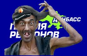 Славянские террористы заявляют о тесном взаимодействии с Россией и собираются в Таможенный союз - Цензор.НЕТ 4855