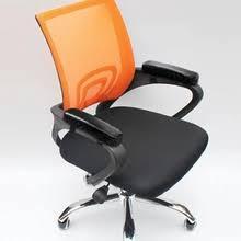Офисные <b>стулья</b> с бесплатной доставкой в Офисная <b>мебель</b> ...