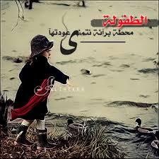 رمزيات منوعه 2019 احلى رمزيات