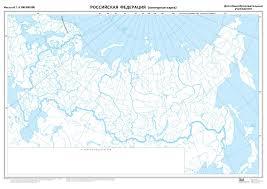 Правила работы с контурной картой в обучении <b>географии</b>