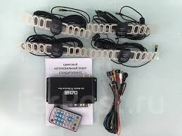 <b>Цифровой автомобильный ТВ</b>-тюнер dvb-T2, 4 Чипа - 4 Антенны ...
