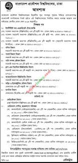university of engineering and technology buet university of engineering and technology buet jobs