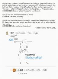 christina on naver fancafe seunghoon deciding 2 replies 151 retweets 122 likes