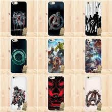 <b>Ultron</b> Mini reviews – Online shopping and reviews for <b>Ultron</b> Mini ...
