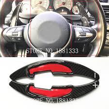 TTCR <b>II</b> Accessories <b>For BMW M2 M3 M4 M5 M6 X5M X6M</b> Steering ...