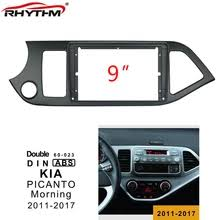 <b>car</b> dash kit for kia <b>double din</b> — купите <b>car</b> dash kit for kia <b>double</b> ...