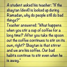 Ramadan Quotes Ramadan question of student : Entertainment From world