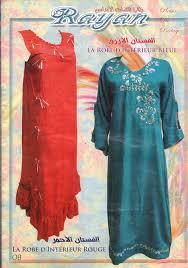صور مودالات قنادر من مجلة ريان للخياطة الجزائرية - قندورة مجلات خياطة جزائرية Images?q=tbn:ANd9GcQpG2qmhG6-O8fm8qqRBio1N0NwXpmrLK9u5VpG3zb-3LDJoC7U