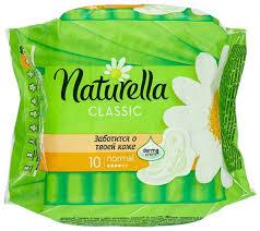 <b>Naturella прокладки</b> Camomile <b>Classic</b> Normal — купить по ...