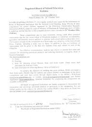 notification notification 30 pcra essay competition