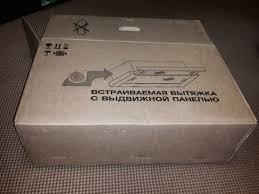 Обзор на Кухонная вытяжка <b>Elikor Интегра 60П</b>-<b>400</b>-<b>В2Л</b>, <b>белый</b>