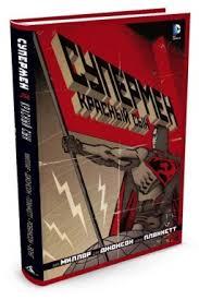 Комикс Супермен: Красный сын - купить по цене 634 руб в ...