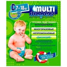 <b>Подгузники</b> для малышей <b>Multi Diapers</b> — купить на Яндекс ...
