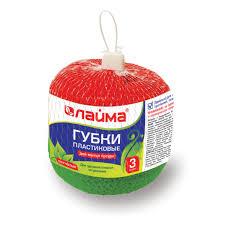 Купить <b>Губки</b> (<b>мочалки</b>) для посуды пластиковые <b>ЛАЙМА</b> ...