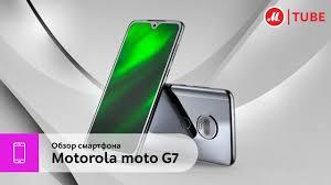 Обзор смартфона <b>Motorola Moto</b> G7 - YouTube