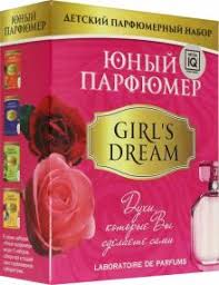 """<b>Набор</b> ""<b>Юный Парфюмер</b>. GIRL'S DREAM"" (326)"" купить другие ..."