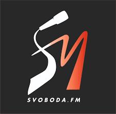 Подкасти SVOBODA.FM