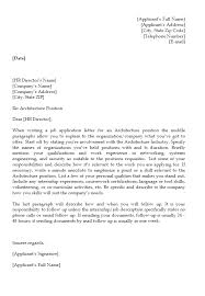 covering letter for job application template best cover letters       cover letter examples