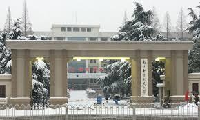 Nanjing University of Aeronautics and Astronautics
