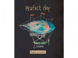 Купить <b>Тетрадь Kroyter Perfect</b> Day A5 48 листов 455195 по ...