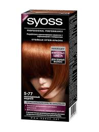 """<b>Краска для волос SYOSS, Color</b> 5-77 """"Насыщенный медный ..."""