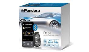 Каталог авто сигнализации линейки <b>Pandora DX</b> в компании ...