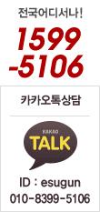 송월타월, 송월우산 공식대리점 > 쇼핑몰 > 마이페이지 > 장바구니