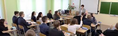 Гимназия №<b>4</b> - Великий Новгород: Главная