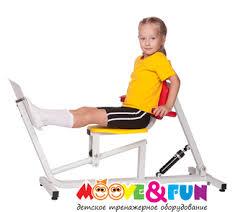 <b>Детский тренажер</b> Жим ногами <b>MOOVE & FUN</b> MF-E07