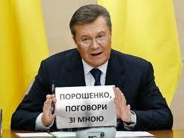"""Порошенко лично вышел к увольняемым сотрудникам Управления делами президента: """"Все деньги идут на армию! Мы не будем содержать зал делегаций за счет бюджета!"""" - Цензор.НЕТ 5178"""