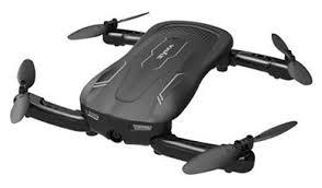 Квадрокоптер <b>Syma</b> Z1 купить в интернет-магазине Фотосклад ...