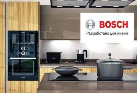 <b>Акция</b> с BOSCH - <b>Стильные кухни</b>