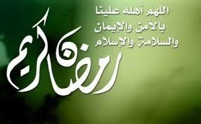 Image result for menyambut ramadhan