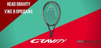 Магазин теннисных товаров, теннисные ракетки, теннисная ...